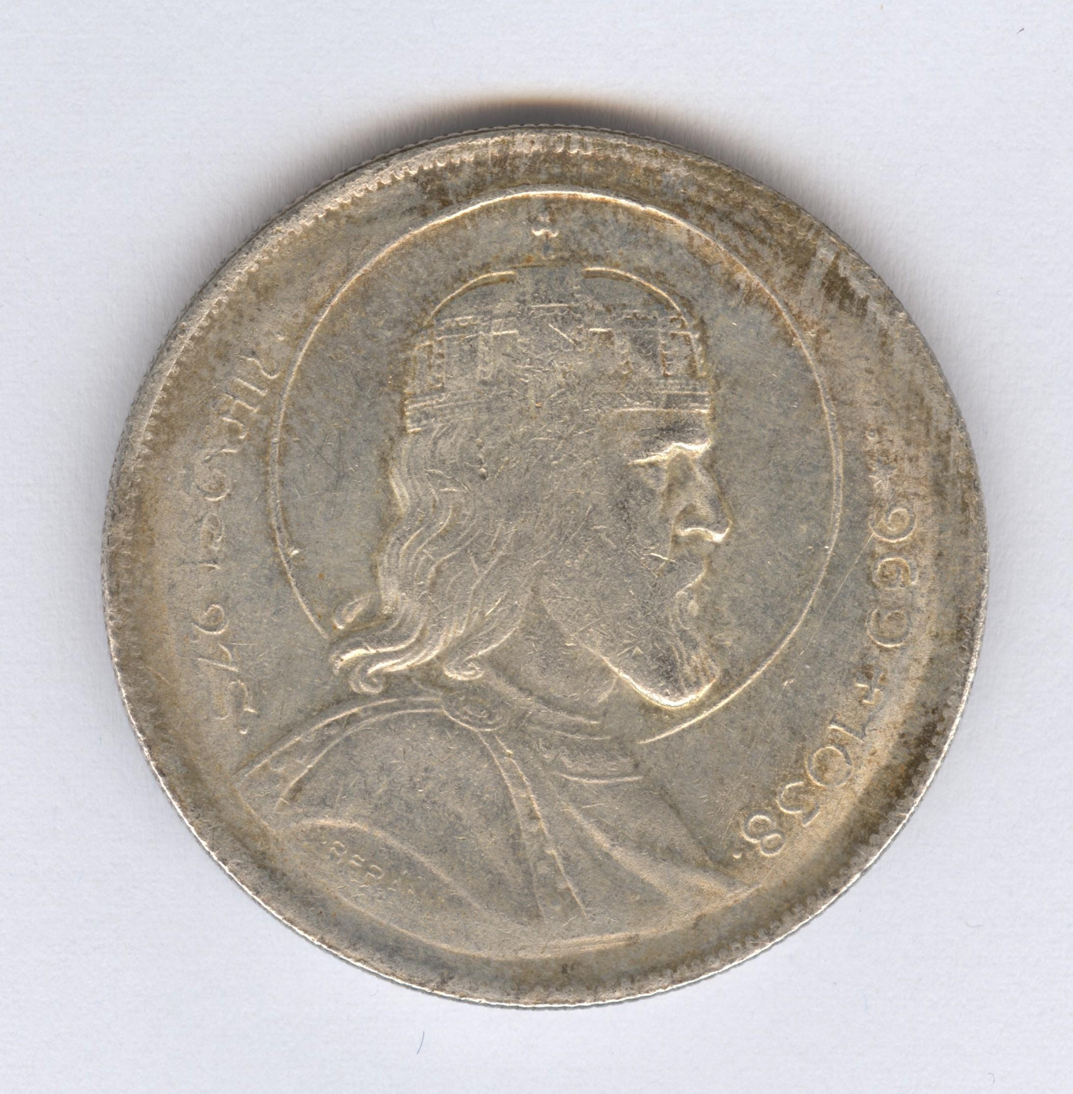 http://www.pengoportal.hu/hirek/1938-as-szent-istvan-5-pengo-reces-peremu-vas-masolata-kinabol-copy-replika-hamis/1938-as-szent-istvan-5-pengo-reces-peremu-vas-masolata-kinabol-copy-replika-hamis_02.jpg